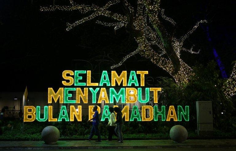 STAND ALONE BULAN RAMADAN